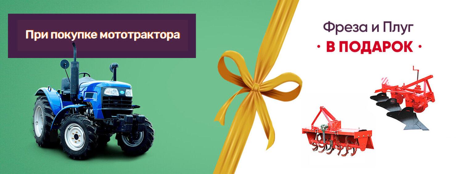 продажа сельхозтехники в украине